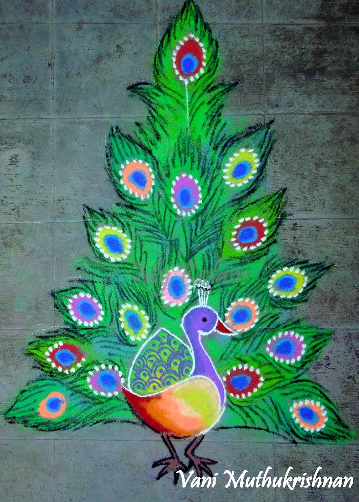 My Kolam Peacock Christmas Tree