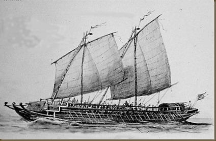 An Iranun joanga, a galley with outriggers