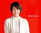 michiko-s932.jpg