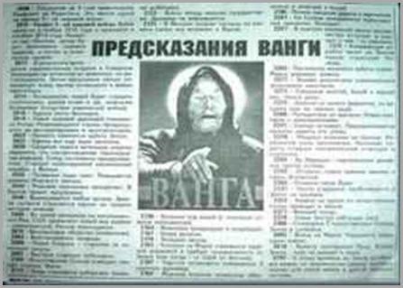 vidente russa baba vanga