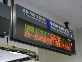 P1160632.JPG