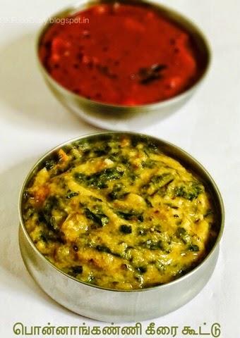 Ponnanganni Keerai Kootu Recipe (with Moong dal)| Kootu Recipes