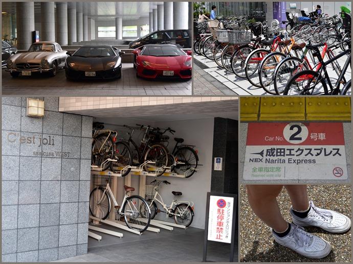 Tokyo with Juliette12
