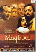 220px-Maqbool_DVD_Cover