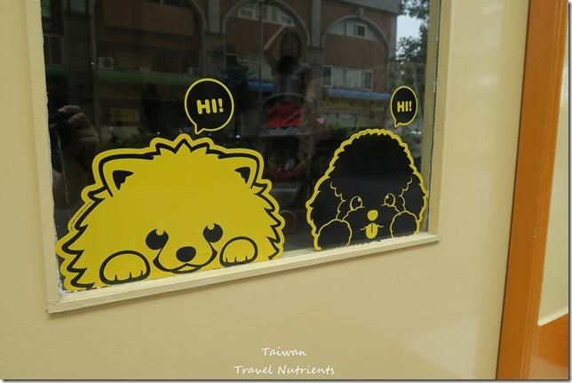 Hana Time寵物友善餐廳 (7)