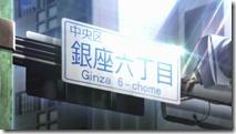 Gate - 01 -2