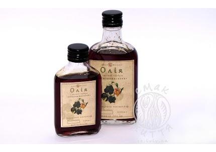 Олія з насіння гарбуза