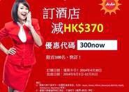 AirAsia go promotion code