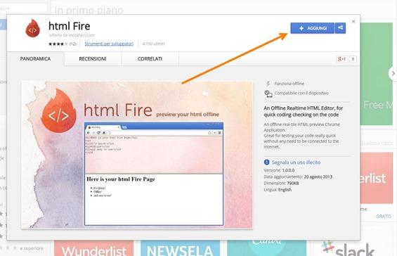 html-fire