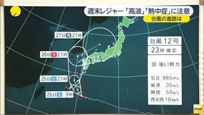 Thiên tai bão lũ tại Nhật Bản số 12