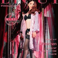 LiGui 2013.08.04 Model 郝宁[36+1P] cover.jpg