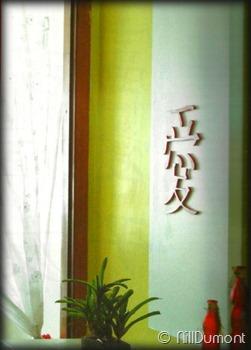 Feng_Shui_e_Reciclagem_01