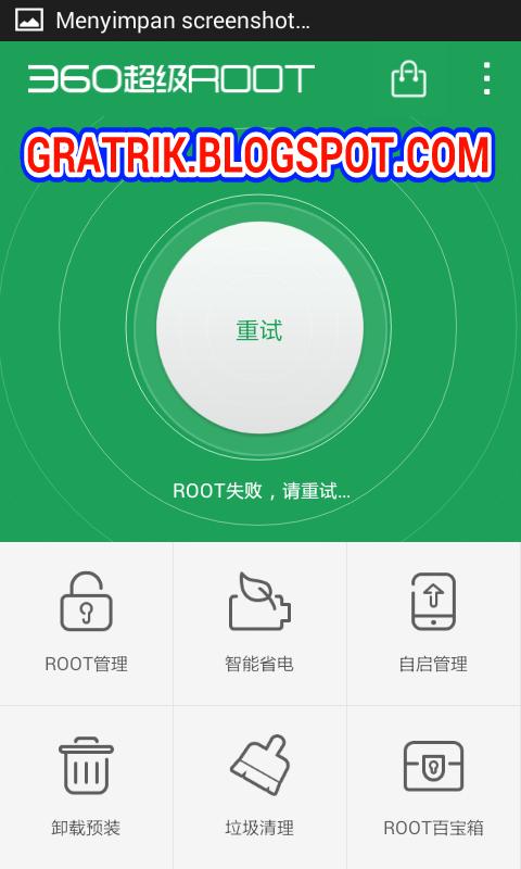 download apk root samsung galaxy v