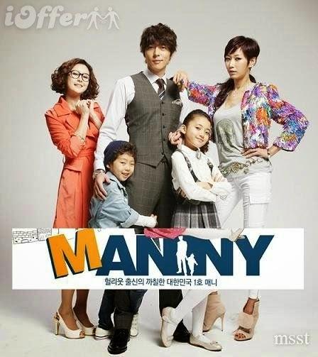Anh Chàng Bảo Mẫu - Manny (2011)