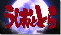 Ushio and Tora - 01 -9