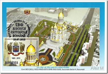 2072_Catedrala-proiect_2