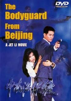 Cận Vệ Trung Nam Hải - The Bodyguard From Beijing