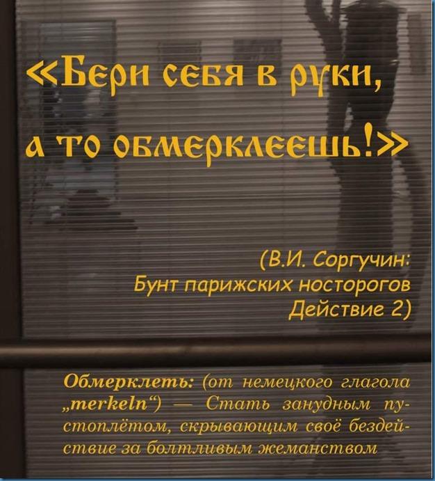 RU_Q_обмерклеть