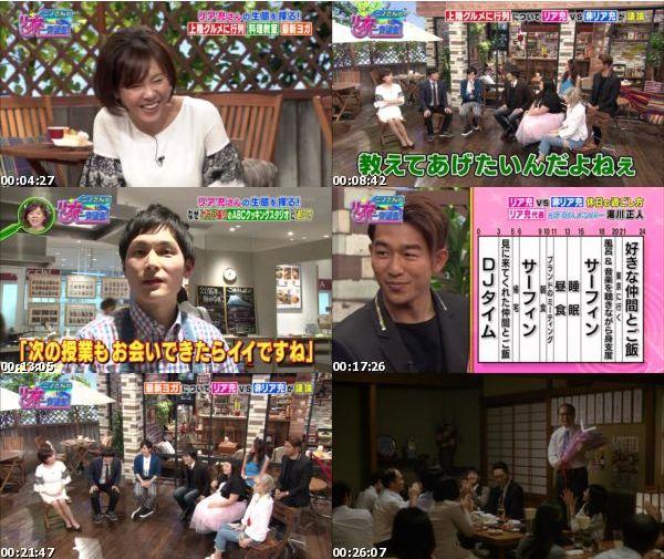 [TV-Variety] ノさん – 2016.02.21