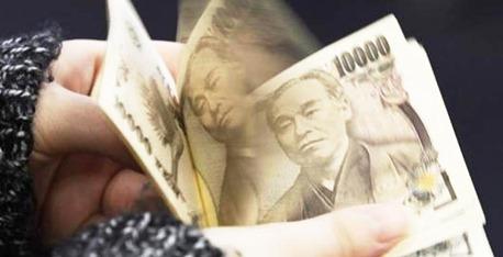 yen-japao
