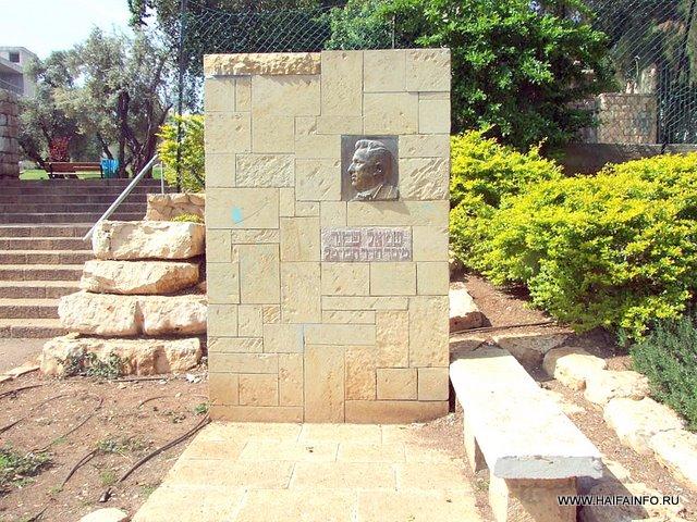 ADSCF3842 Haifa Hadar Benjamin garden.jpg