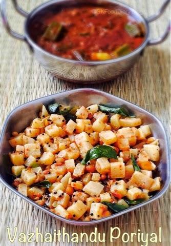Vazhaithandu Poriyal | Plantain Stem | Banana Stem Stir fry recipe
