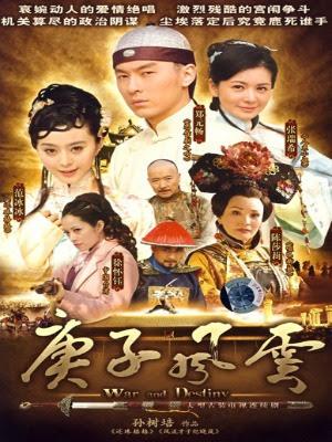 Canh Tý Phong Vân - War And Destiny