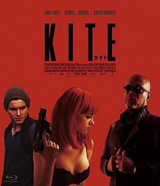 [MOVIES] カイト / KITE (2013)