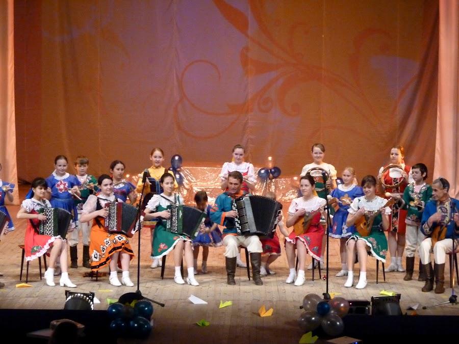 Ансамбль народных инструментов Эревет