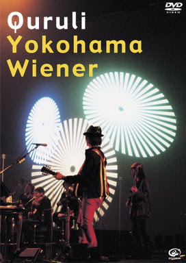 [TV-SHOW] くるり – 横濱ウィンナー (2008/05/21)