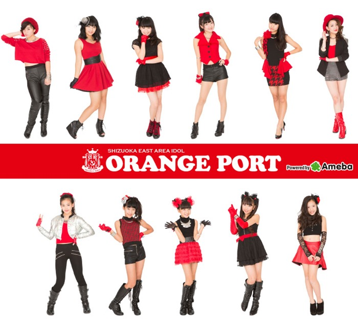 orange-port