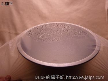 GLAD神奇保鮮膜-密封不鏽鋼2