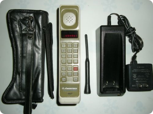 ebay brick cell phone