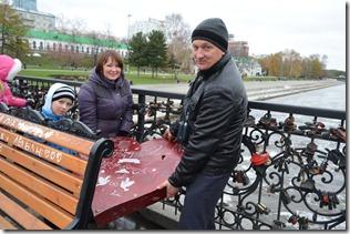 Екатеринбург 455