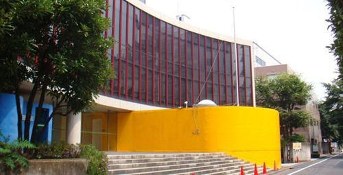 consulado do brasil em tokyo
