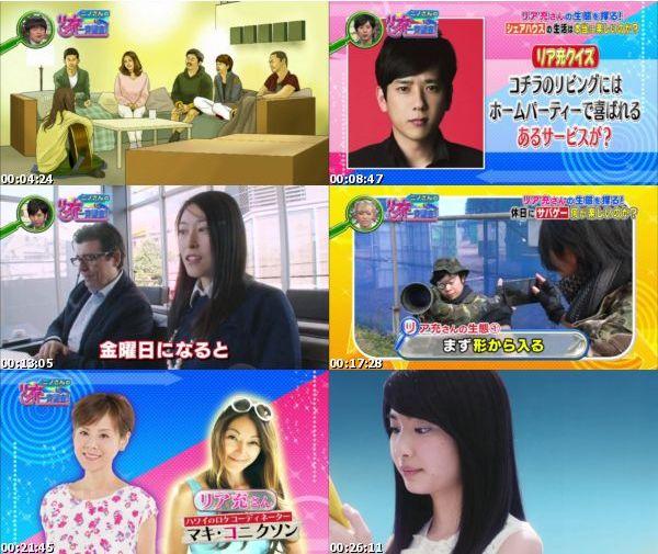 [TV-Variety] ニノさん – 2016.02.21