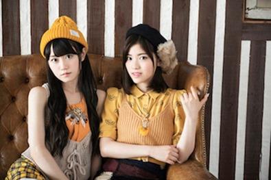 YuiKaori_-_Bright_Canary_promo