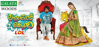 Lachhindeviki O Lekkundi First Look images (LOL) pictures released officially