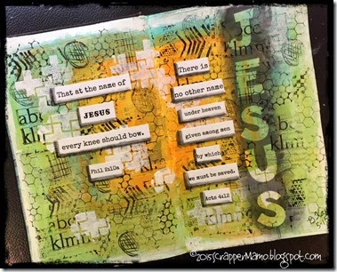 Name of Jesus Art Journal