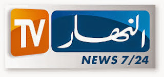 Chorfi avertit «diplomatiquement» Ennahar TV