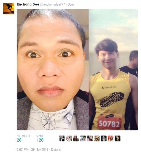 Pooh and Enchong Dee
