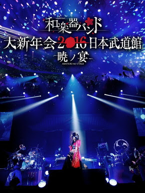 [TV-SHOW] 和楽器バンド 大新年会2016 日本武道館 -暁ノ宴- (2016/03/23)