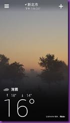 Screenshot_2014-01-26-19-06-22