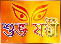 Maha Sasthi