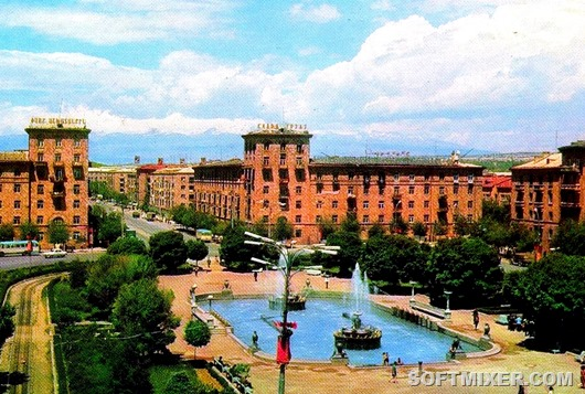 1971 Ереван