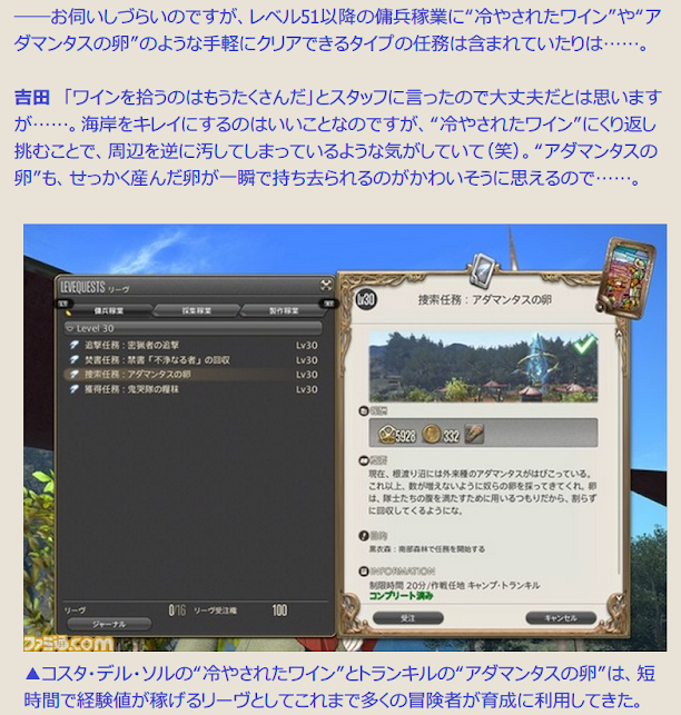 150619-011.png