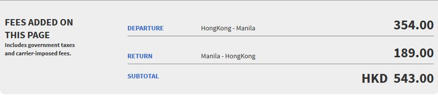 香港飛馬尼拉來回機票最底價錢$1起(連税$543)