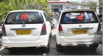 2-cars-same-numbers