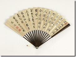 imperial-copy-of-su-shis-letter-qianlong-emperor-1711-99