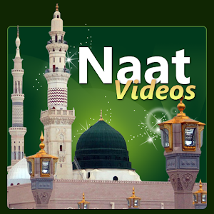 Naat Sharif ( Video ) APK
